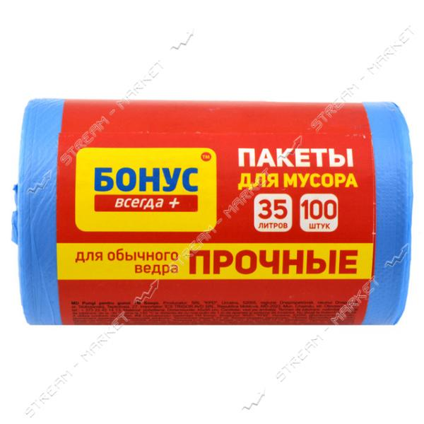 Пакет для мусора БОНУС 35л/100шт
