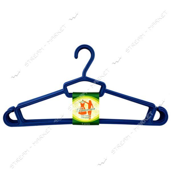 Набор вешалок Сорочка 'Модерн' 42см 5шт цветной (крючок не крутится)