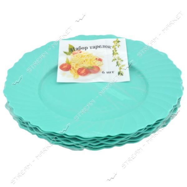 Набор цветных тарелок ' Универсал' 6шт
