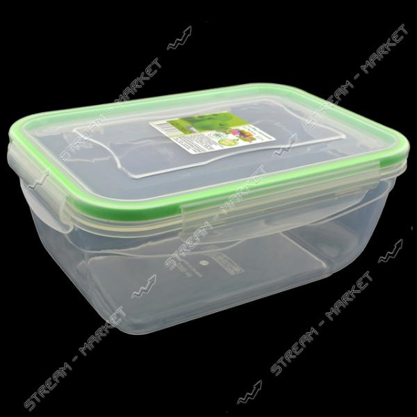 Контейнер пищевой прозрачный Фреш 2.3л герметичный на защелке
