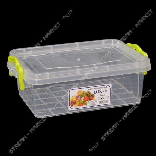 Контейнер пищевой прозрачный 1.2л на защелках