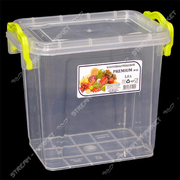 Контейнер пищевой прозрачный 1.4л на защелках