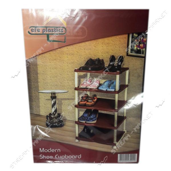 Полка для обуви Efe Plastik на 5 полок
