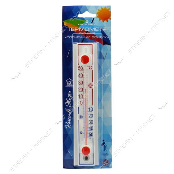 Термометр уличный оконный Солнечный зонтик исп. 1 на липучке 220х45мм