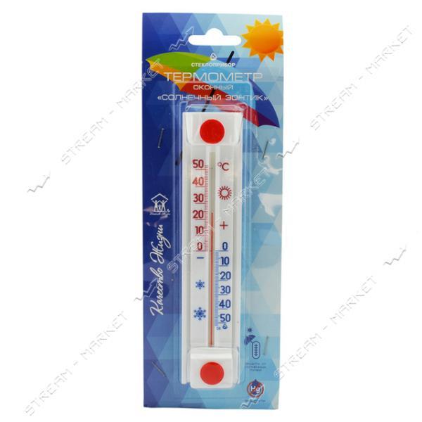 Термометр уличный оконный Солнечный зонтик исп. 2 на липучке 175х40мм