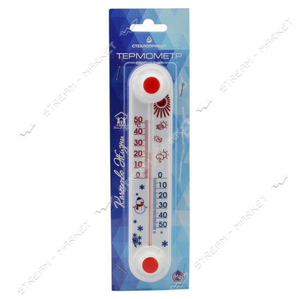 Термометр уличный оконный ТБ-3-М1 исп. 11 на липучке 210х40мм