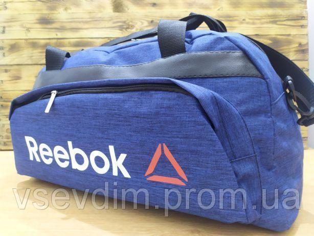Сумка спортивная, сумка через плечо, сумка ребок