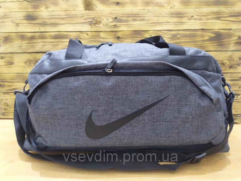 Сумка спортивная, сумка через плечо, сумка найк