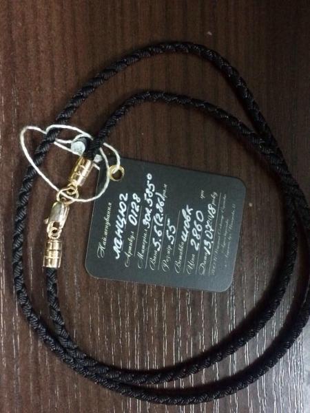 Шёлковый шнурок с золотыми окончаниями,со вставками и без