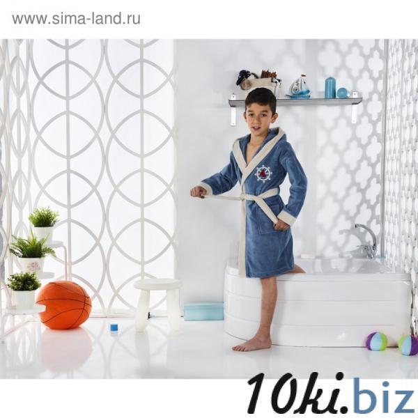 Халат для мальчика Snop, 8-9 лет, парламент, махра/велюр купить в Беларуси - Халаты детские для мальчиков