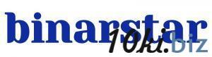 8127-2912012-01 Рессора задняя купить в Беларуси - Пружины, рессоры для техники