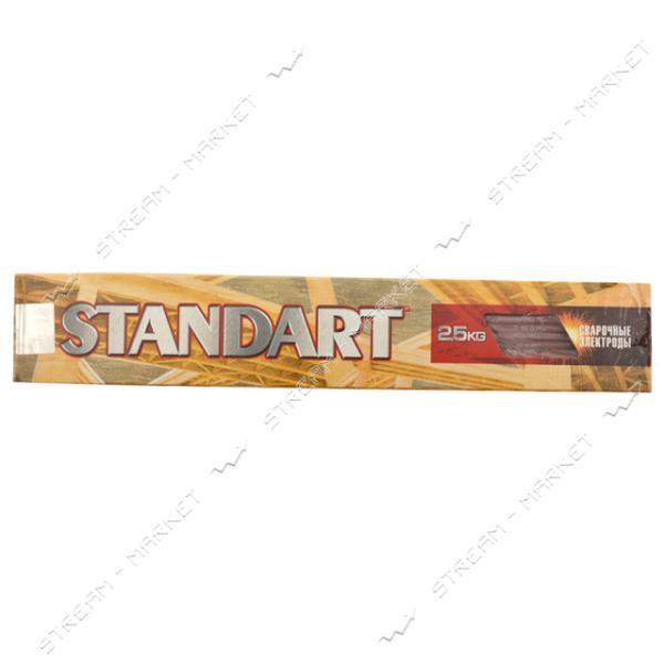 Электроды Standart РЦ Е-46 3мм 2.5 кг