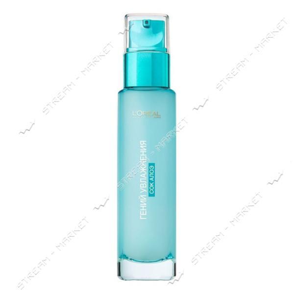 """Аква-флюид L""""Oreal Paris Skin Expert Гений Увлажнения для нормальной и смешанной кожи с алоэ 70 мл"""