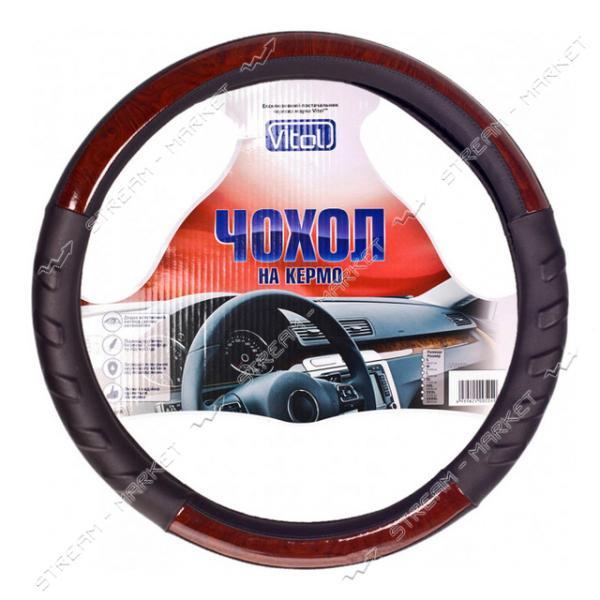 Чехол на руль VITOL 080204/17003 BK L черный