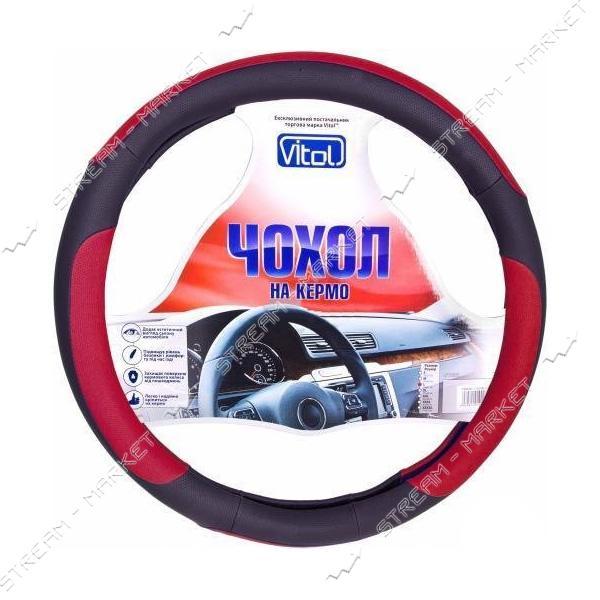 Чехол на руль VITOL 080242/17023 RD S с красными вставками