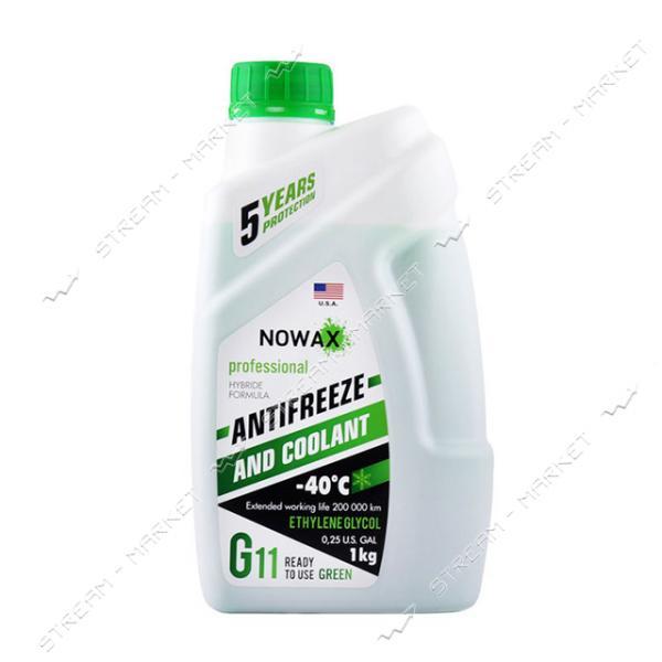 Антифриз NOWAX NX01008 G11 1 кг зеленый