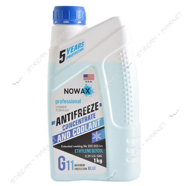 Антифриз NOWAX NX01011 G11 концетрат 1 кг синий