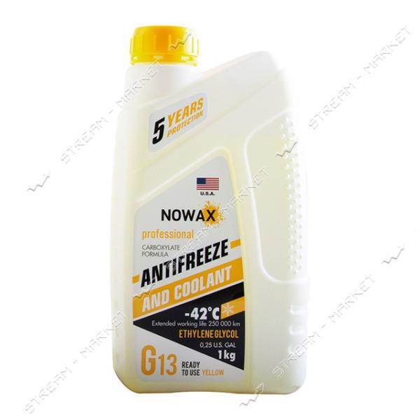 Антифриз NOWAX NX01012 G13 1 кг желтый