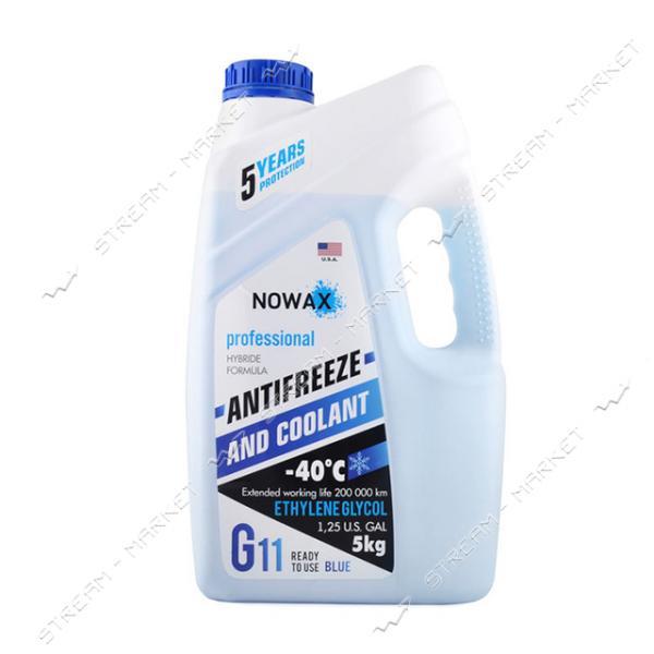 Антифриз NOWAX NX05002 G11 5 кг синий