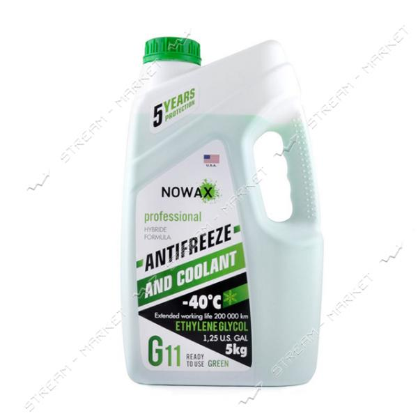 Антифриз NOWAX NX05003 G11 5 кг зеленый