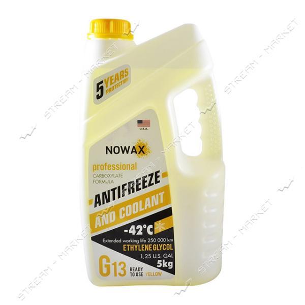 Антифриз NOWAX NX05007 G13 5 кг желтый