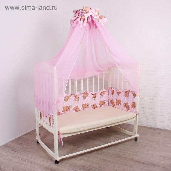 """Комплект в кроватку """"Спящие мишки"""" (2 предмета), цвет розовый 15152"""