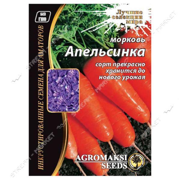 Семена Морковь АГРОМАКСИ Апельсинка 15г