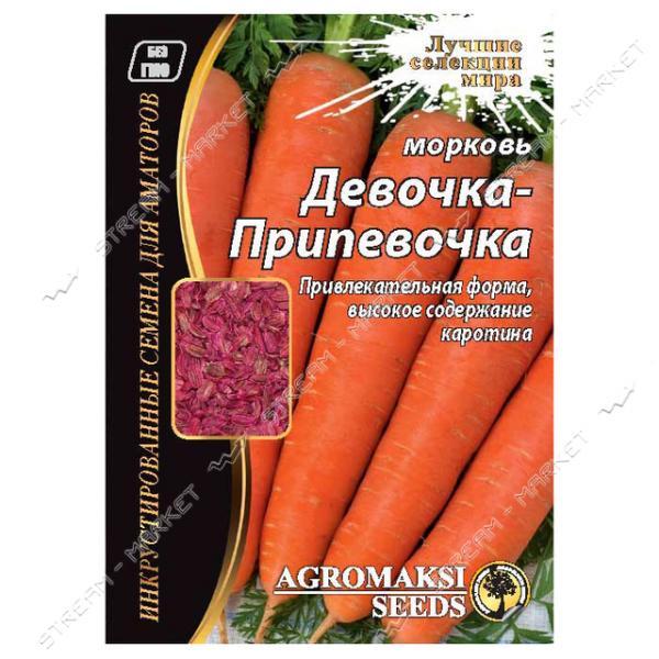 Семена Морковь АГРОМАКСИ Девочка -Припевочка 15г