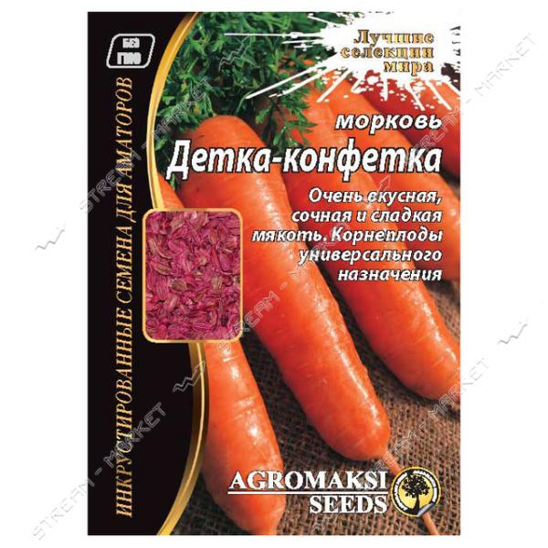 Семена Морковь АГРОМАКСИ Детка-конфетка 15г