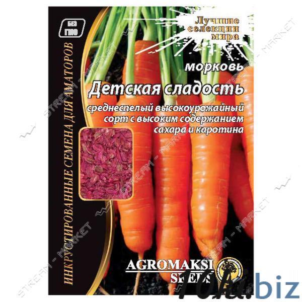 Семена Морковь АГРОМАКСИ Детская сладость 15г Семена и рассада овощных культур на Электронном рынке Украины