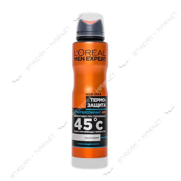 """Дезодорант-антиперспирант аэрозольный L""""Oreal Paris Men Expert Термозащита для мужчин 150 мл"""