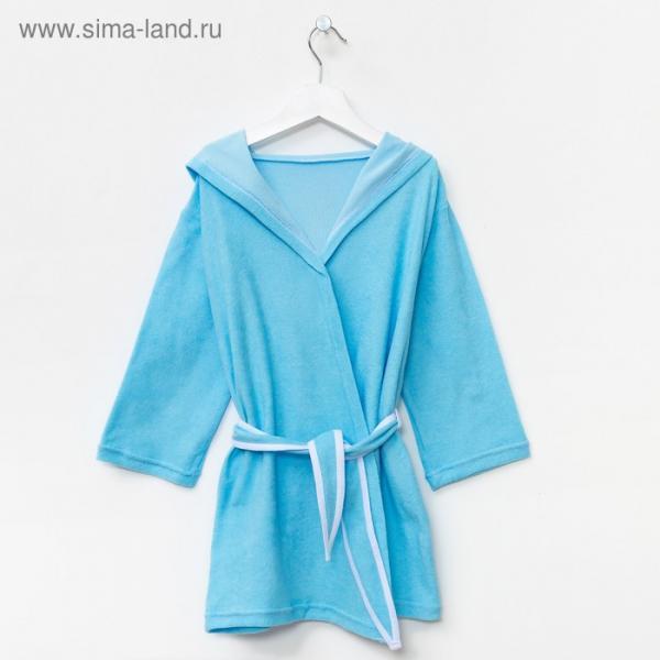 Халат махровый с капюшоном для девочки, рост 98-104 см, цвет голубой