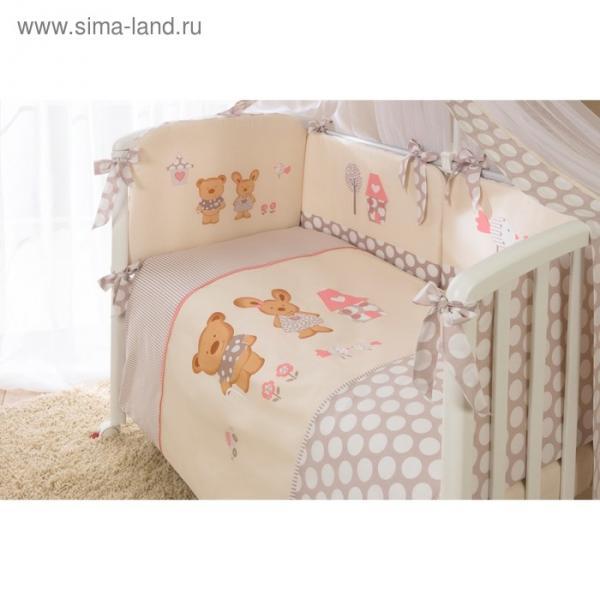 Комплект в кроватку «Венеция», 4 предмета, цвет бежевый