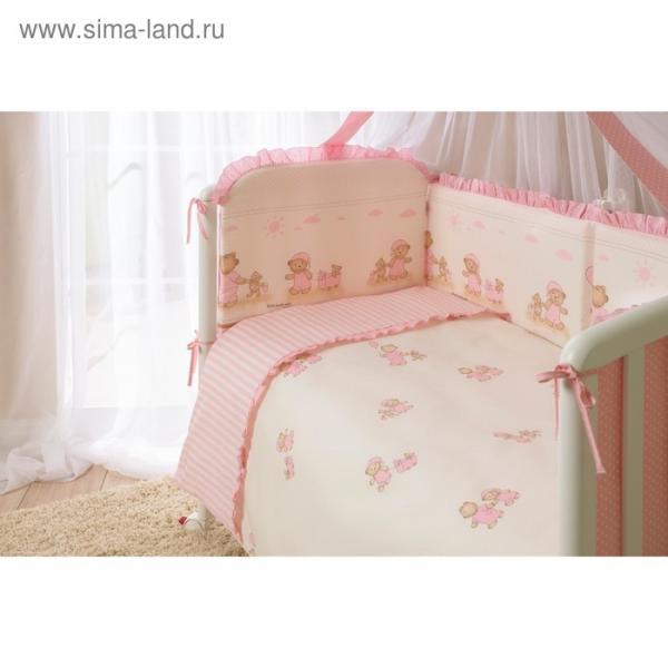 Комплект в кроватку «Тиффани», 4 предмета, цвет розовый