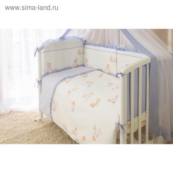 Комплект в кроватку «Тиффани», 4 предмета, цвет голубой