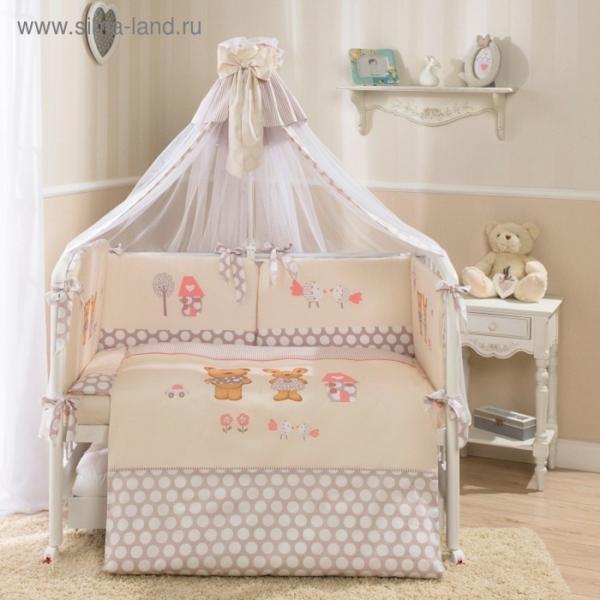 Комплект в кроватку «Венеция», 7 предметов, цвет бежевый