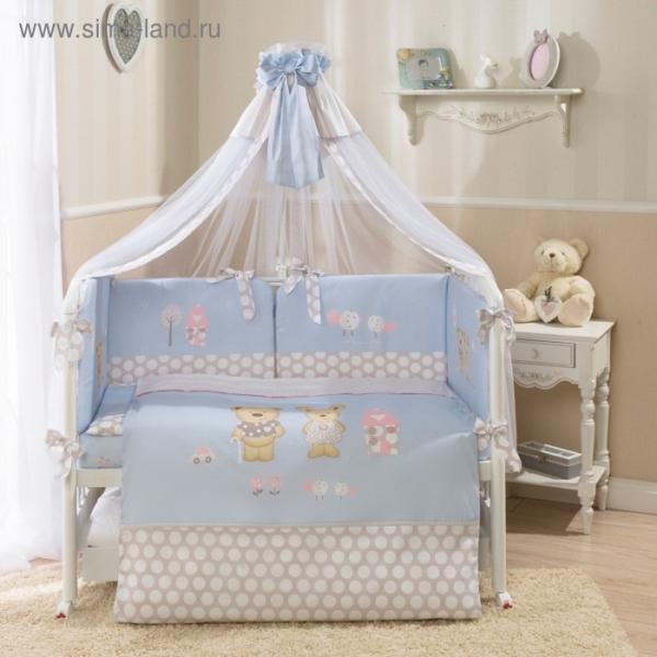 Комплект в кроватку «Венеция», 7 предметов, цвет голубой