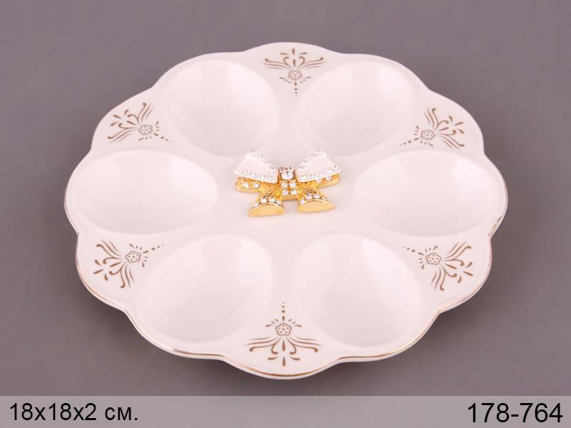Блюдо для яиц Lefard Принцесса 18х18х2 см, 178-764