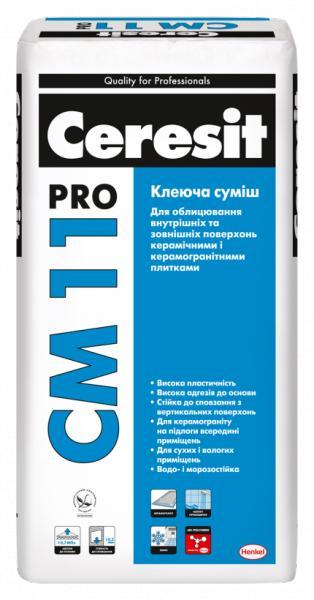 Клей для плитки Ceresit CM 11 ПРО (27 кг)