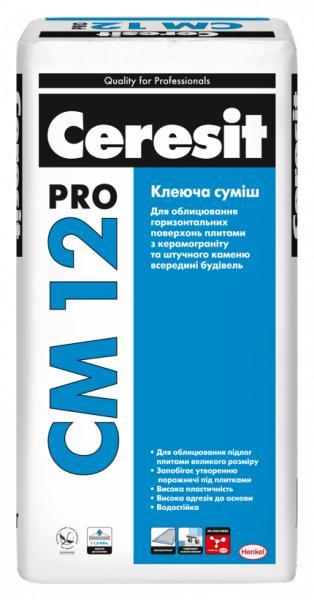 Клей для напольных плитки и керамогранита Ceresit CM 12 PRO (27 кг)