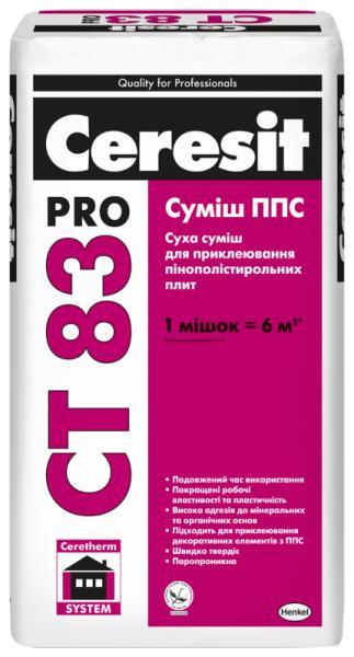 Смесь ППС для крепления пенополистирола Ceresit CT 83 ПРО (27 кг)