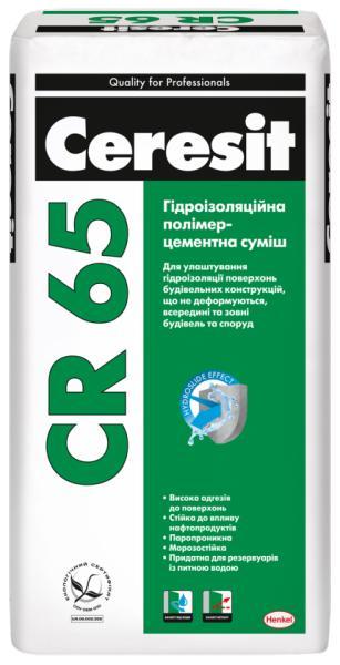 Гидроизоляционная полимерцементная смесь CR 65 25 кг