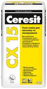 Фото Строительная химия, Цементные смеси CX 15 Сухая смесь для монтажа и анкеровки