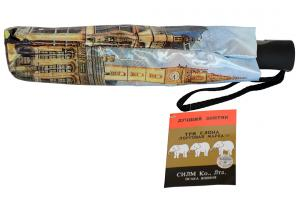 Фото Женские зонты, Зонты женские Три Слона Женский зонт Три Слона ( полный автомат ) арт. 363A-02