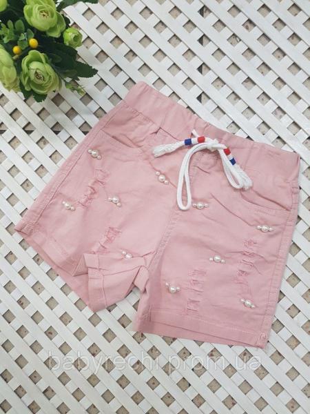 Детские стильные розовые летние шорты для девочки 20-25 размер 21