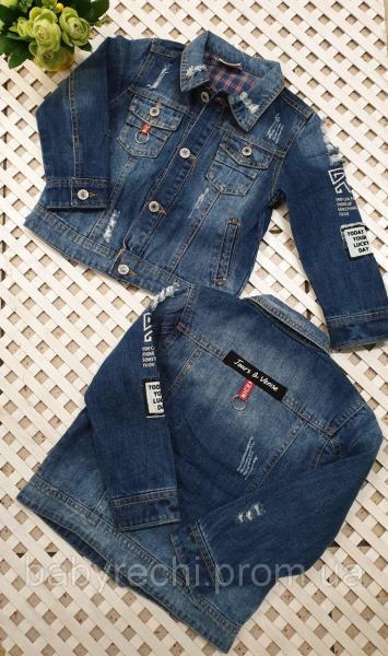 Джинсовая куртка для мальчика на 110-146