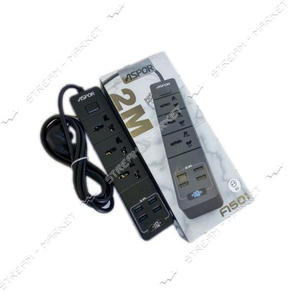 Сетевой фильтр Aspor А501 3 розетки 4USB 2м цвет черный
