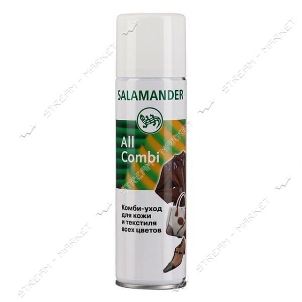 Спрей-уход Salamander All Combi для кожи замши и текстиля 300мл