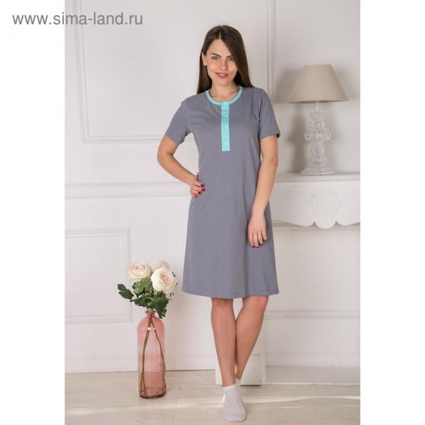 Платье домашнее 162 Жасмин цвет серый, р-р 42