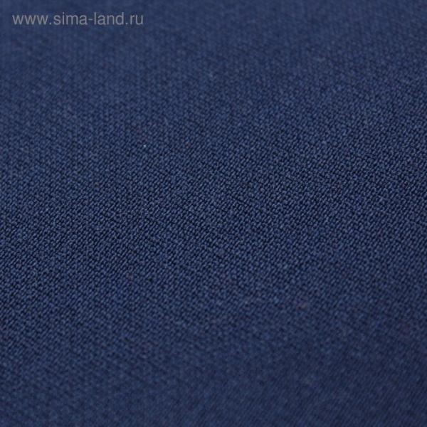 Ткань костюмная, вискоза гладкокрашеная стрейч, ширина 150 см, цвет тёмно-синий RH 22/002
